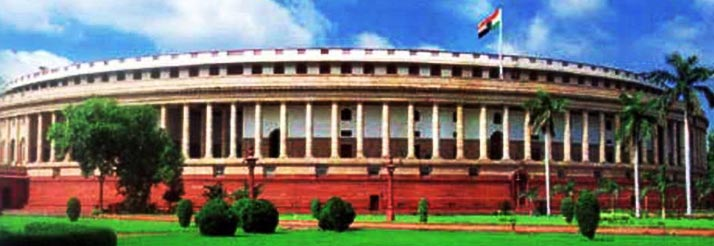Can you answer these five questions on Indian parliament house