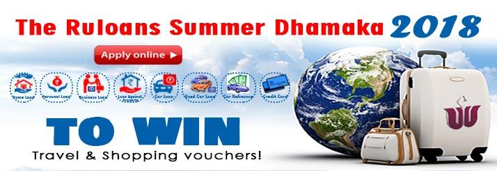 Summer Dhamaka Contest