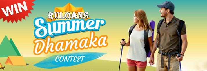 Ruloans Summer Dhamaka Contest