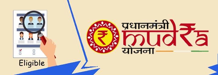 Pradhan-Mantri-MUDRA-Yojana-Eligibility-Criteria